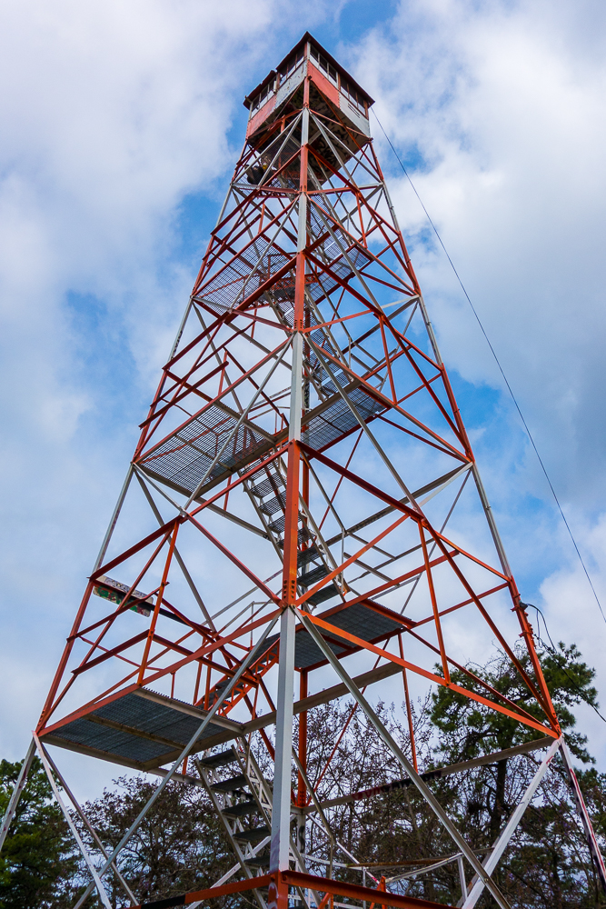 Apple Pie Hill Fire Tower