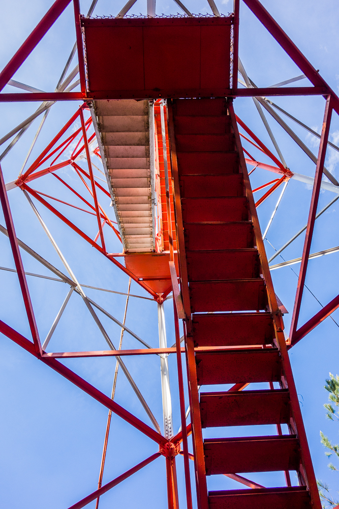 Lebanon Fire Tower